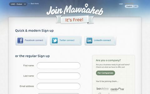 Screenshot of Signup Page mawaaheb.com - Mawaaheb - captured Nov. 2, 2014