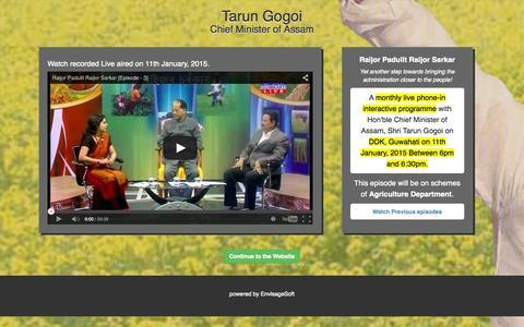 Screenshot of Home Page tarungogoi.in - Assam Chief Minister Tarun Gogoi - captured Jan. 27, 2015