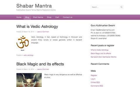 Screenshot of Blog shabarmantra.com - Shabar Mantra Blog by Guru Kulbhushan Swami - captured Oct. 6, 2014