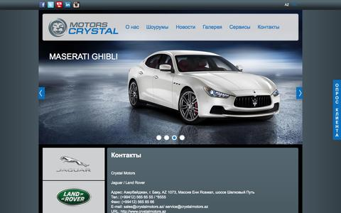 Screenshot of Contact Page crystalmotors.az - CrystalMotors - Контакты - captured Sept. 30, 2014