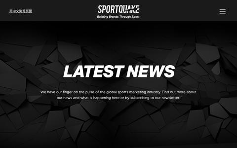 Screenshot of Press Page sportquake.com - SportQuake | Sports Marketing News | Latest Sport Sponsorship Stories - captured Oct. 20, 2018