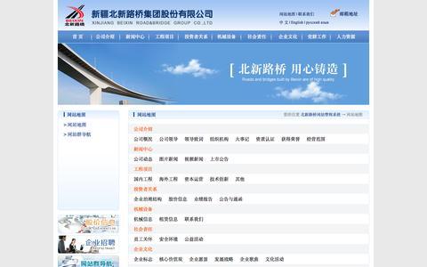 Screenshot of Maps & Directions Page xjbxlq.com - 缃戠珯鍦板浘 - 鍖楁柊璺�妗� - 鍖楁柊璺�妗ョ綉绔欑�$悊绯荤粺 - captured May 21, 2016
