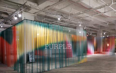 Screenshot of Locations Page purplepr.com - PURPLE - captured March 4, 2019