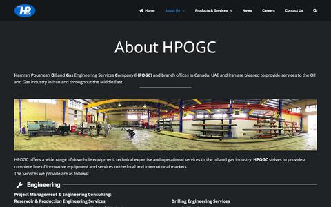 Screenshot of About Page hpogc.com - About Us - HPOGC - captured Nov. 4, 2018