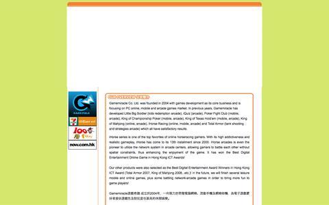 Screenshot of Home Page gamemiracle.com - = = Gamemiracle Co., Ltd ¹CÀ¸©_Âݦ³¤½¥q = = - captured Oct. 1, 2014