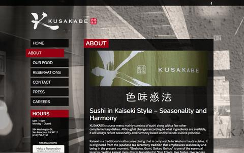 Screenshot of About Page kusakabe-sf.com - About | Kusakabe - captured Nov. 2, 2014