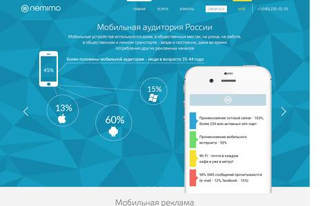 Screenshot of Home Page nemimo.com - Nemimo - captured Oct. 6, 2014