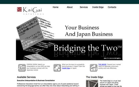 Screenshot of Services Page kaigaisolutions.com - Services - Kai Gai Solutions - captured Oct. 27, 2014